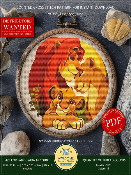 The Lion King Cross Stitch Embroidery Pattern by Awesome Pattern Studio